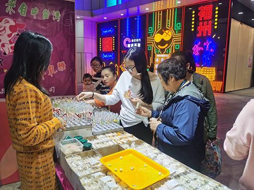 海絲博覽會暨海交會線下展銷 200萬專項消費券26日開搶(圖:主辦方提供)