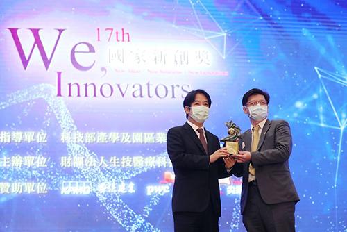 副總統賴清德親頒國家新創獎 期勉產業界共同打造健康台灣