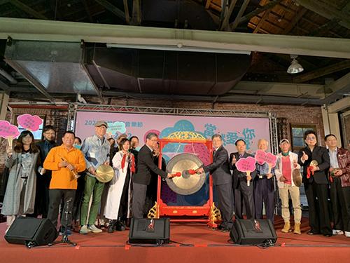 「當然愛聲你」2020台灣客家音樂節 全台五縣市好客開唱