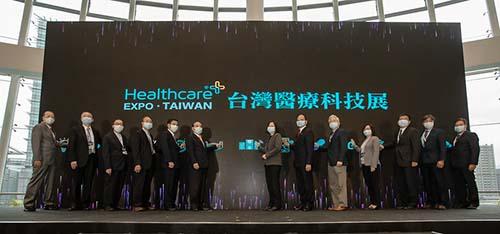 總統蔡英文:加速支持健康產業數位轉型