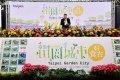 台北市推田園城市6年有成 市長柯文哲出席頒獎典禮