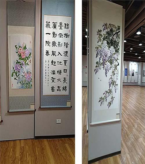 台灣藝術家作品