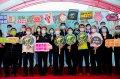 提升台灣豬競爭力 行政院長蘇貞昌宣布投入20億新設嘉義屠宰場
