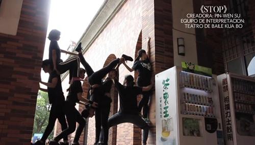 移動自由─台灣舞蹈透過數位科技再度舞進西班牙