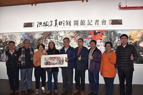歷史建築變身文化展館 洪根深美術館12月19日開館
