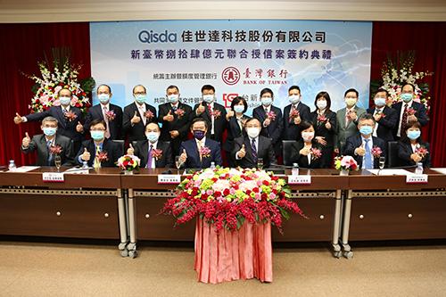 佳世達新台幣84億元聯貸案簽約典禮,由佳世達董事長陳其宏(前排左四)及台灣銀行董事長呂桔誠(前排右四)主持。