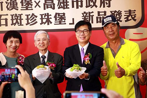 全球首創龍虎石斑珍珠堡 高雄市長陳其邁:推廣在地食材