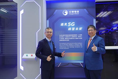 新竹縣長楊文科參訪中華電信5G應用展 期盼未來合作5G技術應用