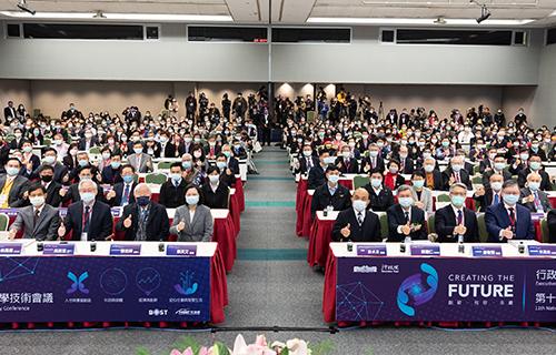 行政院長蘇貞昌出席全國科學技術會議開幕