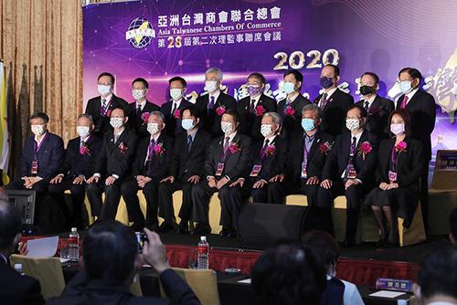 出席亞總開幕典禮 副總統賴清德:歡迎台商回台投資
