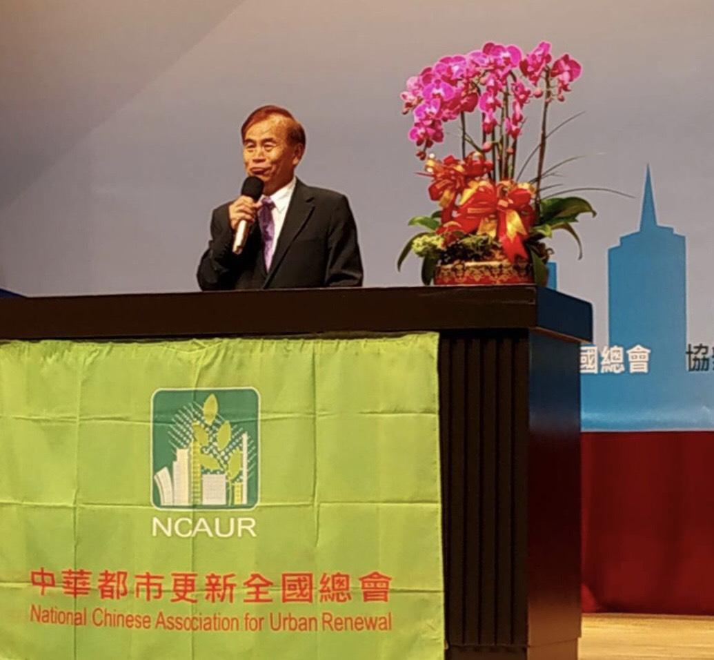 「中華資產鑑定中心」歡慶40週年 鑑定界第一品牌 公正第三者深得信賴