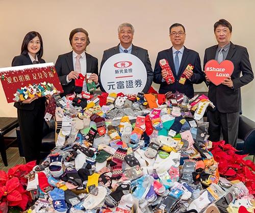 元富募集近三千雙童襪溫暖關懷弱勢孩童