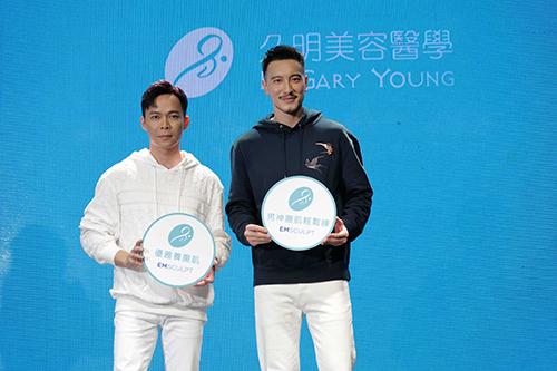 久明美容醫學診所院長楊勝君(左)