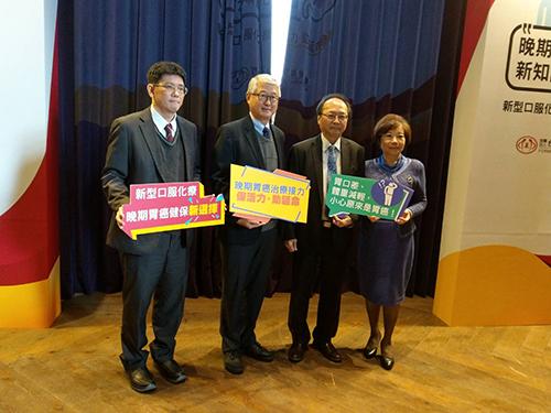 右二為台灣癌症基金會執行長賴基銘