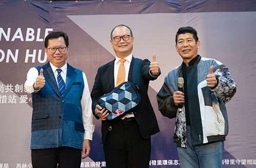 八德瑞發里「布藝young修惜站」永續時尚共創基地成立