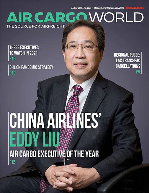 中華航空榮獲2020年全球航空貨運風雲人物