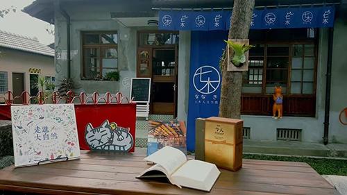 屏東獨立書店經營有成 獲文化部補助名列全國第二