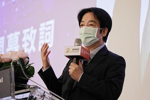 副總統賴清德:新時代就是台灣新的機會