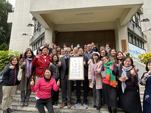 高師大客語教發中心成立 校長吳連賞主持揭牌典禮