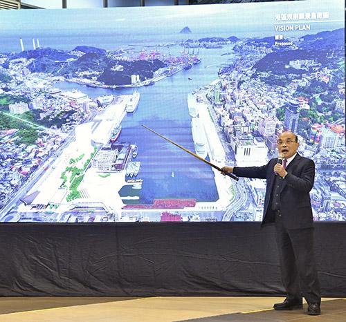 行政院長蘇貞昌:支持基隆港重大建設逾60億