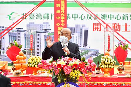 蘇貞昌:物流園區將協助郵政轉型增進國際競爭力