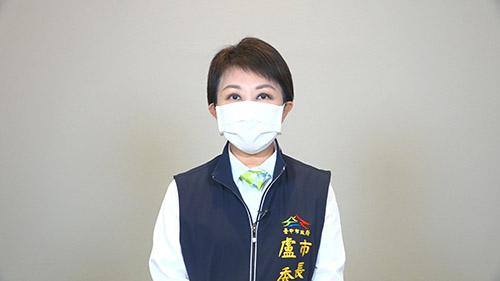 防疫優先 台中市宣布中台灣燈會取消