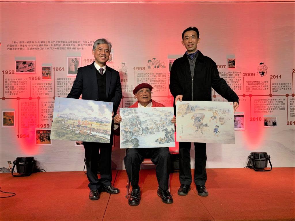「童心‧鄉情─劉興欽88回顧展」於國父紀念館博愛藝廊及文化藝廊展出