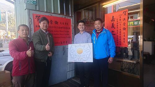 嘉義茶農洪崇倫榮獲法國AVPA世界茶葉大賽三獎項