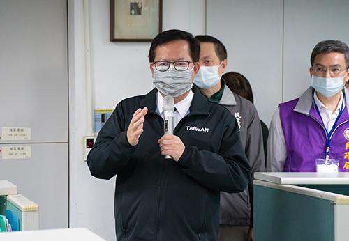 桃園市長鄭文燦期勉居家檢疫服務中心同仁給予暖心服務