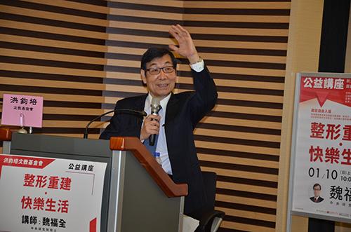 重建顯微手術 台灣為全球取經聖地