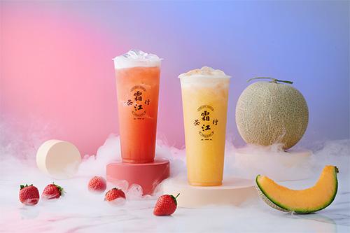 霜江紅寶石少女心飲品 香甜多汁8日開賣