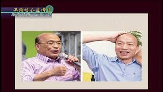 黃禎憲皮膚科診所主治醫師呂岳聰:皮膚健康‧快樂生活