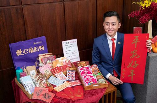 新竹市推「新春防疫關懷包」 新春口罩、年節點心伴檢疫隔離者迎新年