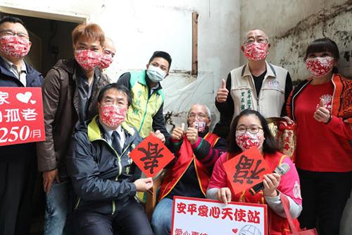 華山基金會幫獨居老人修繕屋頂 黃偉哲慰問長者也感謝華山