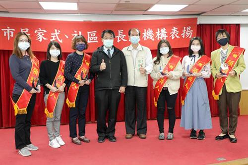 黃偉哲頒獎給台南市評鑑優等長照機構 肯定其長照能量品質