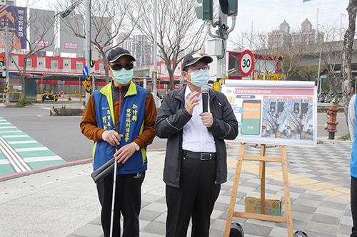 助視障者安心過馬路 新竹縣首推智慧有聲號誌APP