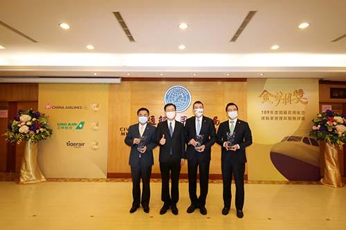 民航最高榮譽,「金翔獎」評比結果出爐