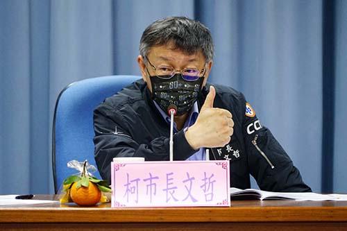 台北市長柯文哲聆聽北投在地里長心聲