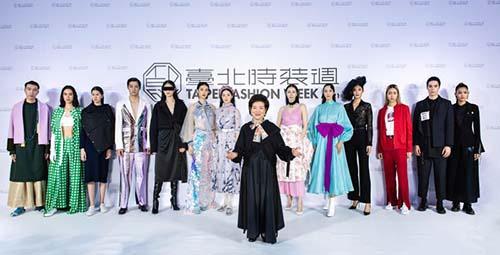 文化部力推「永續時尚」 續寫台灣文化實力新篇章