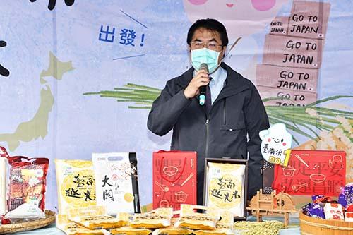 台南優質好米 再度外銷日本市場