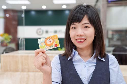 一銀信用卡 美妝通路最高13.3%回饋