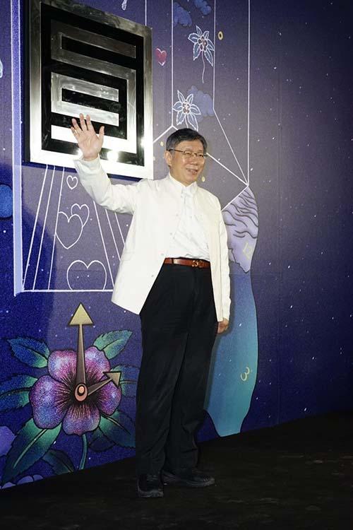 當水博館變身時裝秀伸展台 柯文哲:透過最現代的方式展現台北的文化底蘊