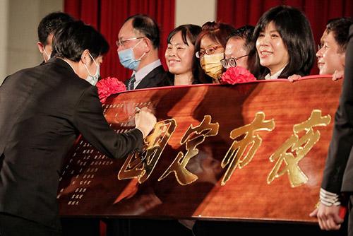 副總統賴清德出席寧夏夜市理事長暨理監事交接典禮