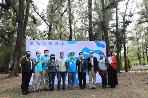 打造安棲之嶼 台南市長黃偉哲邀大家一同欣賞「2021漁光島藝術節」