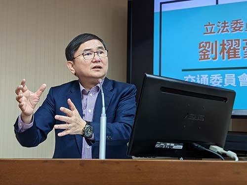 立委劉櫂豪要求台鐵局火車行銷產品應納入在地特產