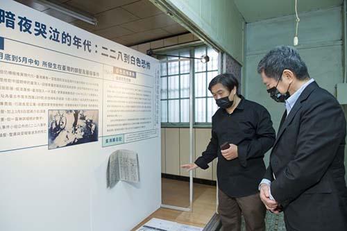 李永得參訪湯德章紀念館 「建構不同世代歷史記憶的重要場域」