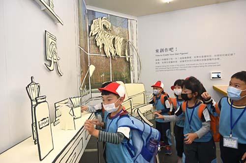 國美館「扭轉藝象。創意魔幻秀」 邀請親子共同歡慶兒童節!