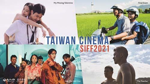台灣電影前進2021西雅圖國際影展