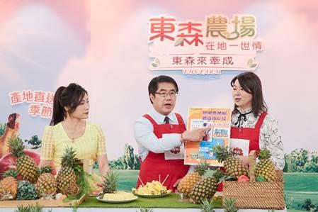黃偉哲6度上東森農場 2萬公斤關廟鳳梨迅速賣光 讓台灣「旺來」
