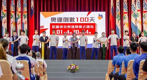 東京奧運倒數100天 總統蔡英文:為備戰選手、教練加油